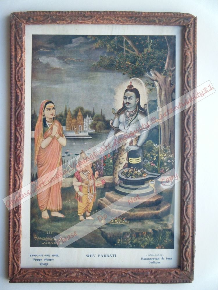 Hindu Lord Shiva Vintage Old Religious Print in Old Wooden Frame India Art #2413