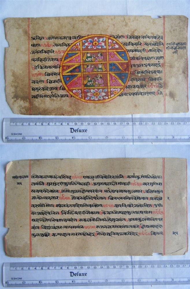 Original Antique Manuscript Old Jain Cosmology New Hand Painting Rare India #555