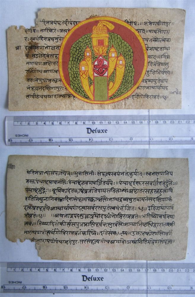 Original Antique Old Manuscript Jainism Cosmology New Hand Painting Rare #621