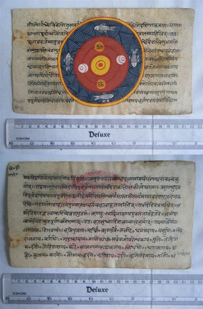 Original Antique Old Manuscript Jainism Cosmology New Hand Painting Rare #616