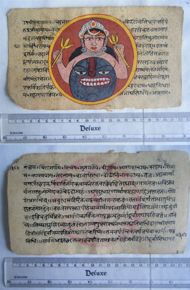 Original Antique Old Manuscript Indian Cosmology New Hand Painting Rare #583