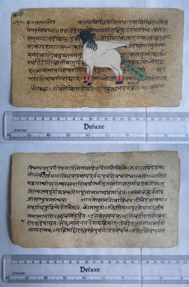 Original Antique Old Manuscript Indian Cosmology New Hand Painting Rare #608