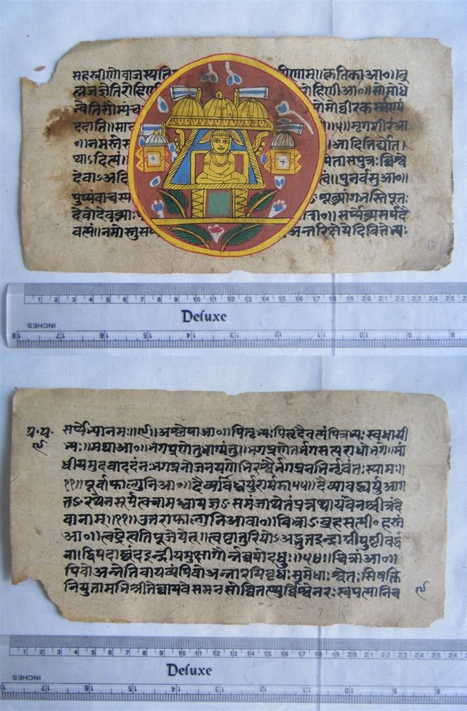 Original Antique Manuscript Old Jain Cosmology New Hand Painting Rare India #564
