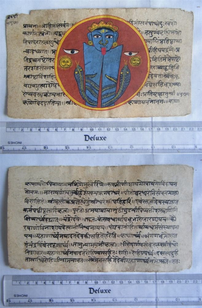 Original Antique Old Manuscript Jain Cosmology New Hand Painting Rare India #573