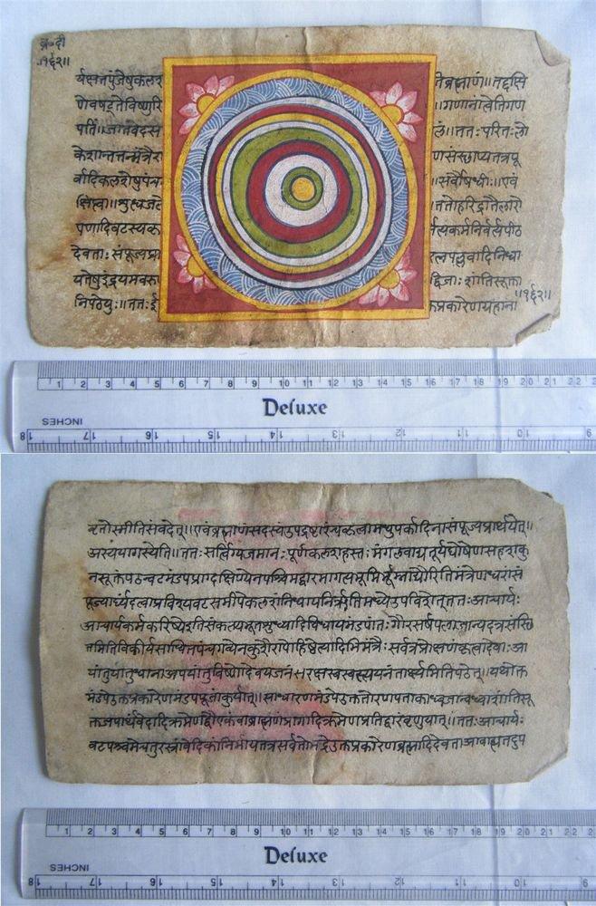 Original Antique Manuscript Old Jain Cosmology New Hand Painting Rare India #553