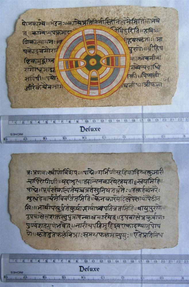Original Antique Old Manuscript Jainism Cosmology New Hand Painting Rare #630