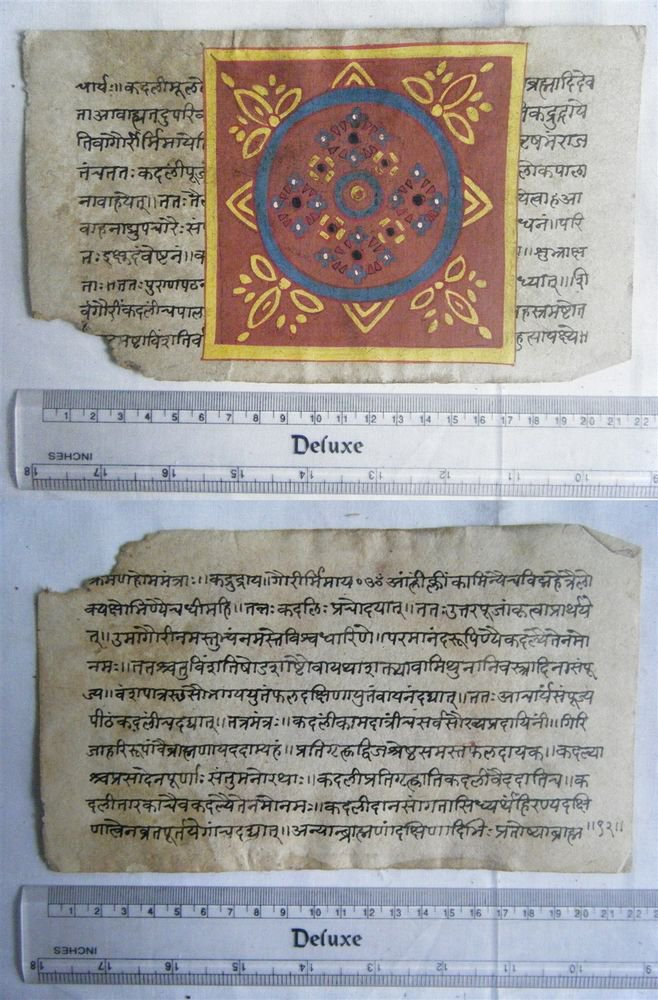 Rare Original Antique Old Manuscript Jain Cosmology New Hand Painting India#652