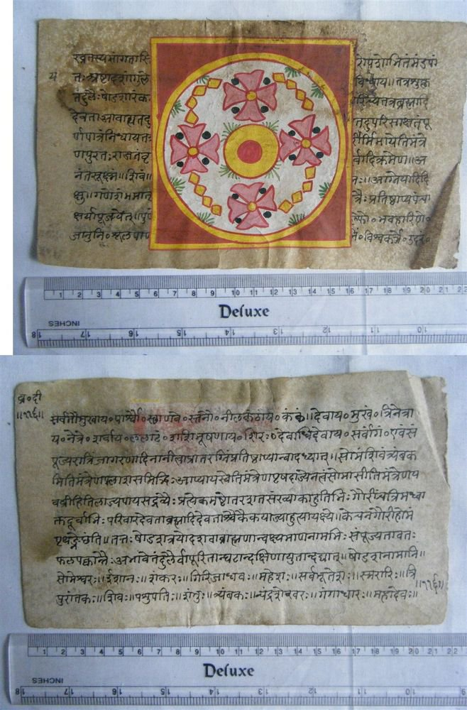 Rare Original Antique Old Manuscript Jain Cosmology New Hand Painting India#651