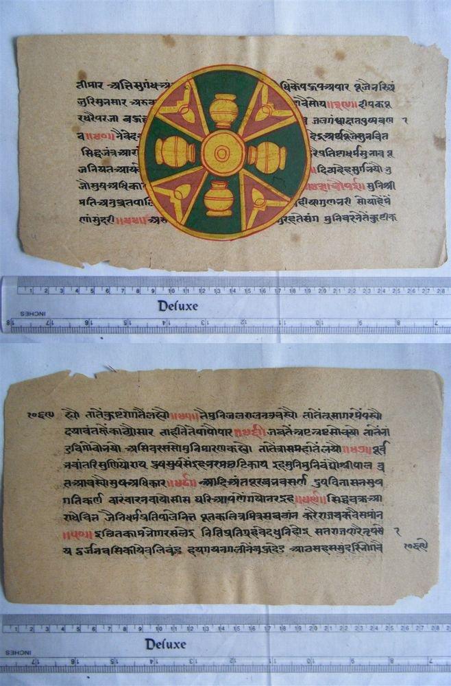 Rare Original Antique Old Manuscript Jain Cosmology New Hand Painting India#635