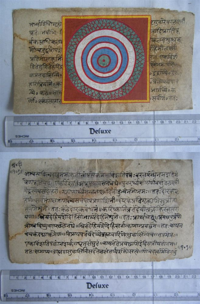 Original Antique Old Manuscript Jainism Cosmology New Hand Painting Rare #620