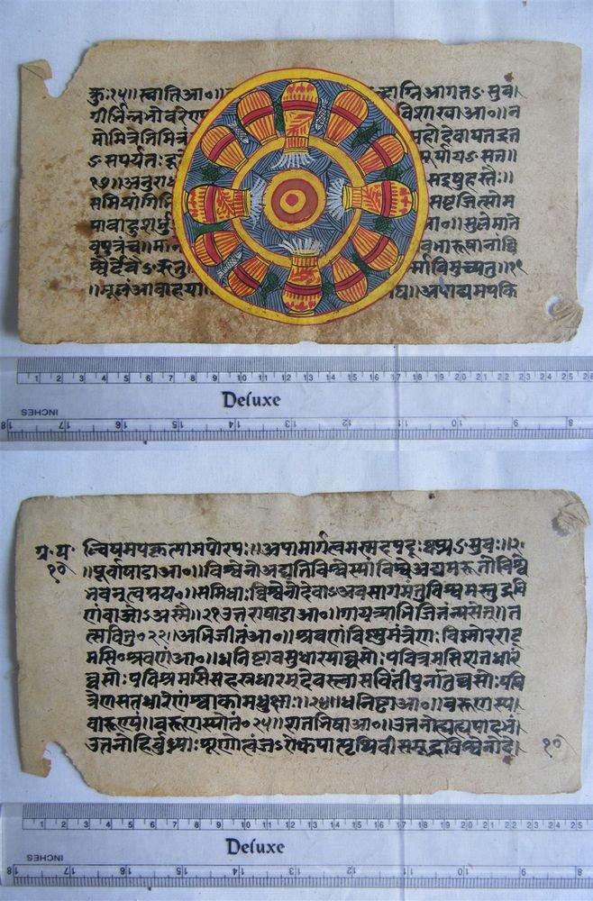 Original Antique Old Manuscript Jainism Cosmology New Hand Painting Rare #622