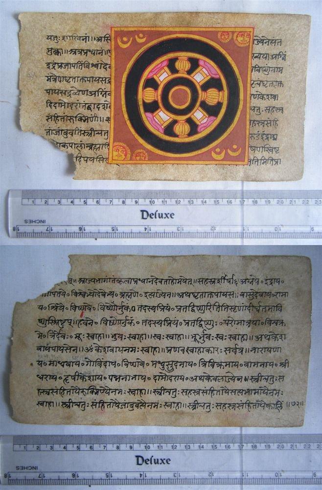 Original Antique Old Manuscript Jainism Cosmology New Hand Painting Rare #613