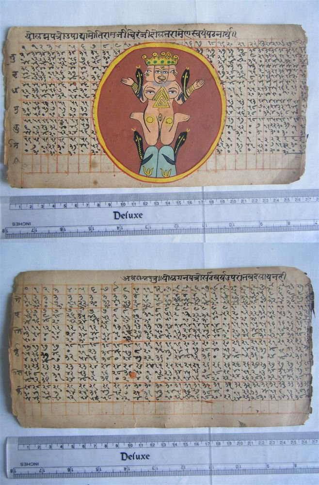Original Antique Old Manuscript Indian Cosmology New Hand Painting Rare #585