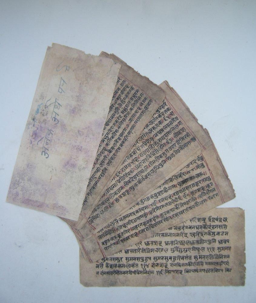 LOT OF VINTAGE 9 PAGES COMPLETE SET MANUSCRIPT BOOK IN SANSKRIT DEVNAGARI #2209
