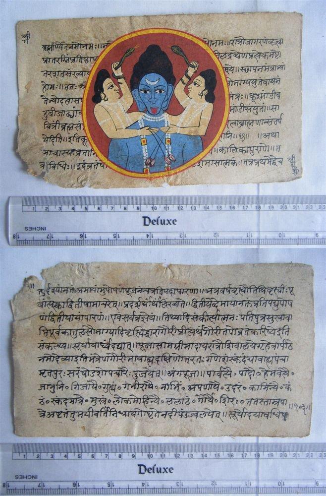 Original Antique Old Manuscript Jain Cosmology New Hand Painting Rare India #568