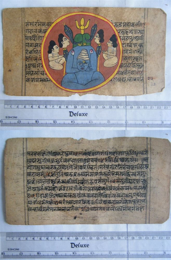 Original Antique Old Manuscript Jain Cosmology New Hand Painting Rare India #574