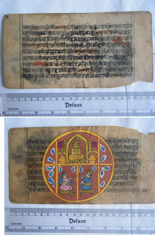 Original Antique Manuscript Old Jain Cosmology New Hand Painting Rare India #556