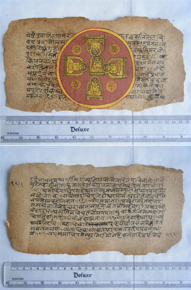 Original Antique Manuscript Old Jain Cosmology New Hand Painting Rare India #562