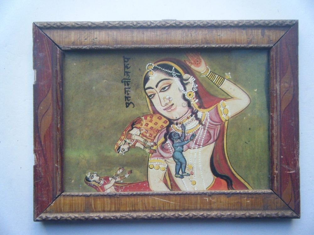 Miniature Old Religious Painting's  Print in Old Wooden Frame India Art #2840