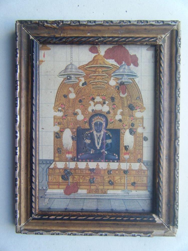 Jain God Original Old Vintage Print in Old Wooden Frame Religious Art #2807