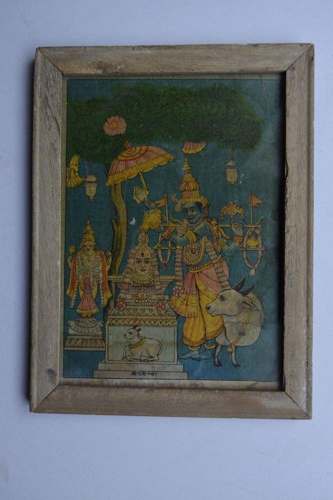 Hindu God Shiva Rameshvaram Rare Vintage Old Print in Old Wooden Frame #3000