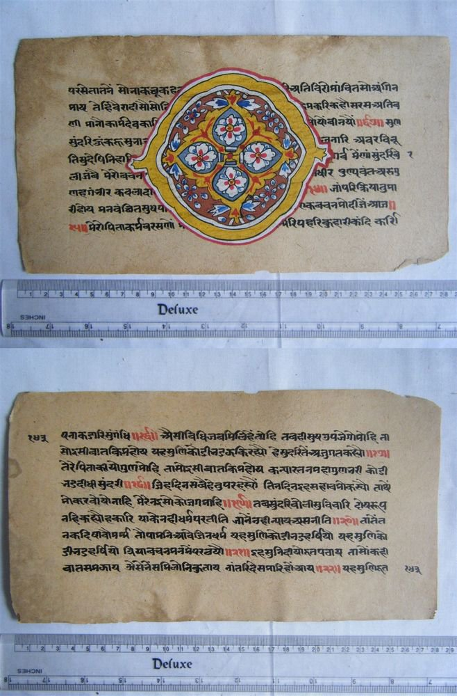 Rare Original Antique Old Manuscript Jain Cosmology New Hand Painting India#638