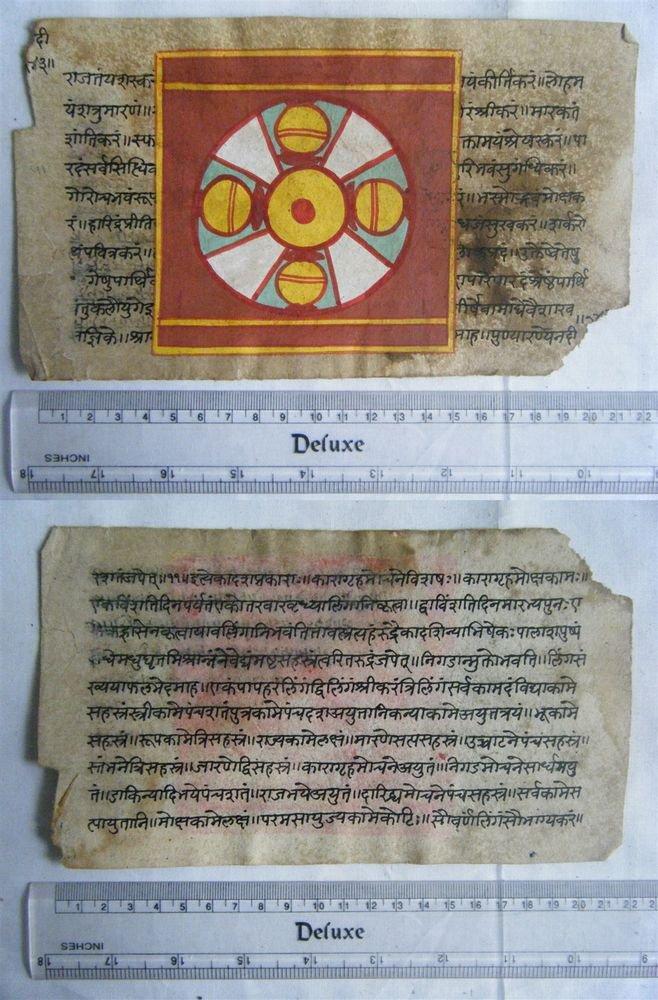 Rare Original Antique Old Manuscript Jain Cosmology New Hand Painting India#649