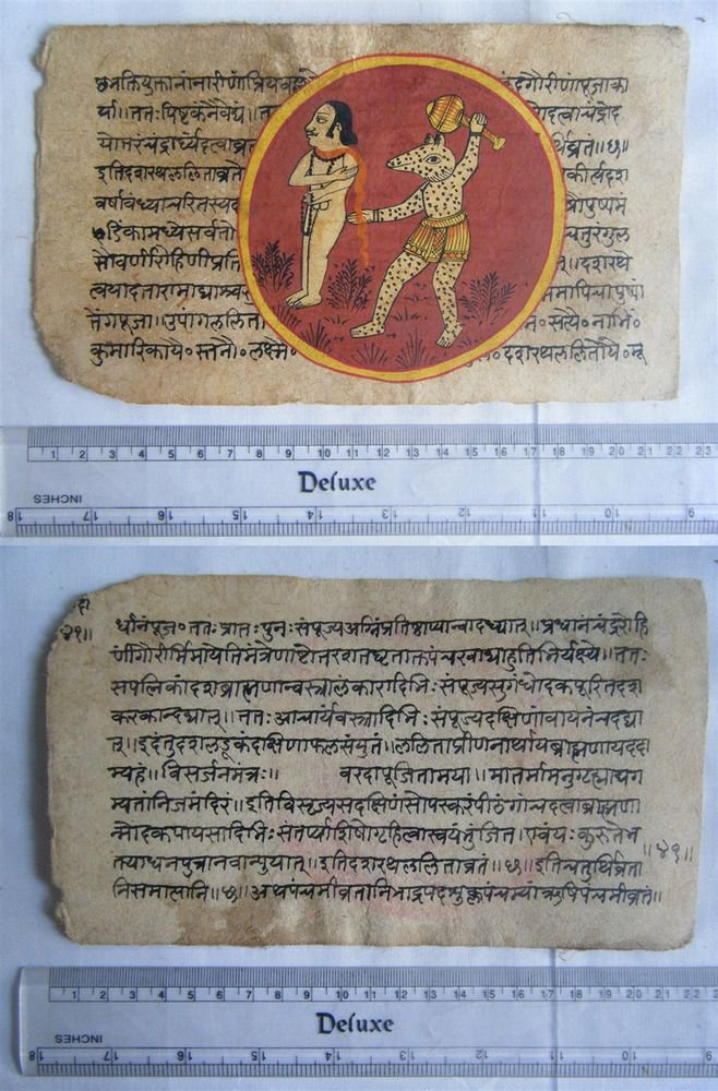 Original Antique Old Manuscript Indian Cosmology New Hand Painting Rare #584