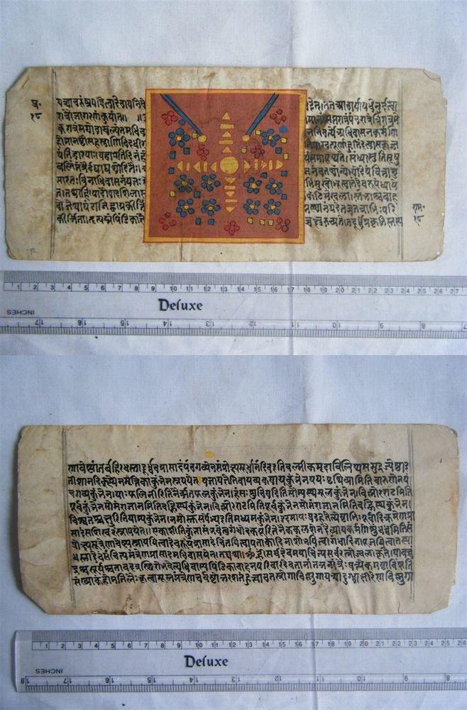Rare Original Antique Old Manuscript Jain Cosmology New Hand Painting India#639