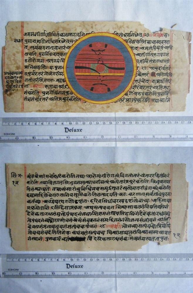 Rare Original Antique Old Manuscript Jain Cosmology New Hand Painting India#655