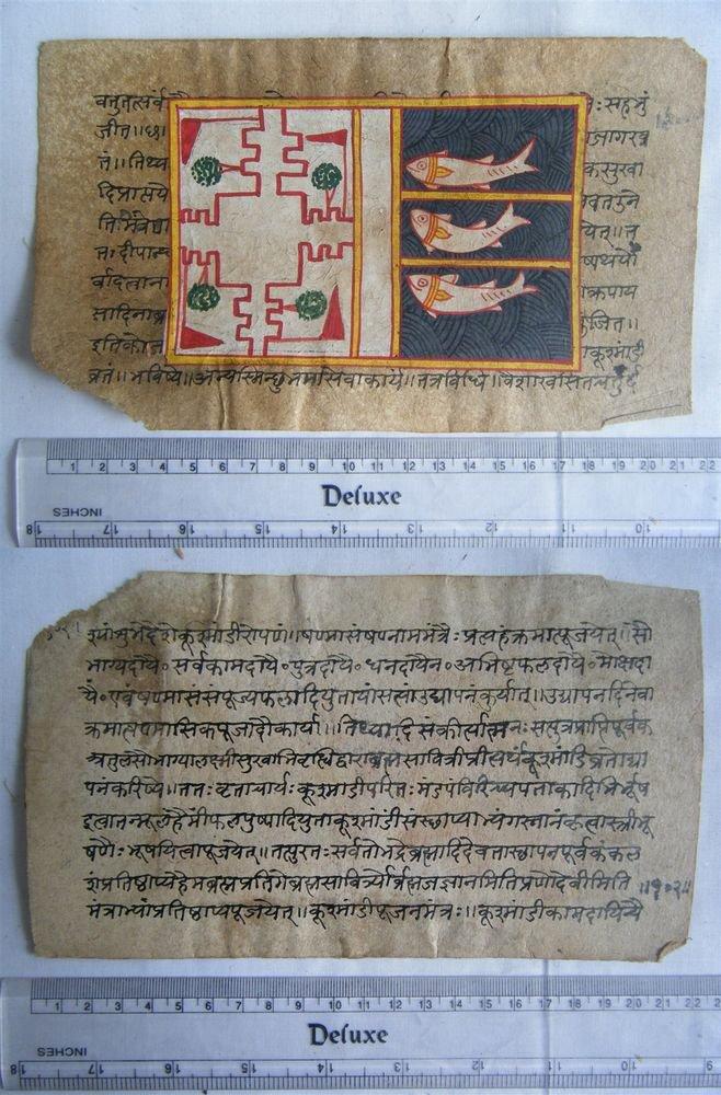 Original Antique Old Manuscript Jainism Cosmology New Hand Painting Rare #615