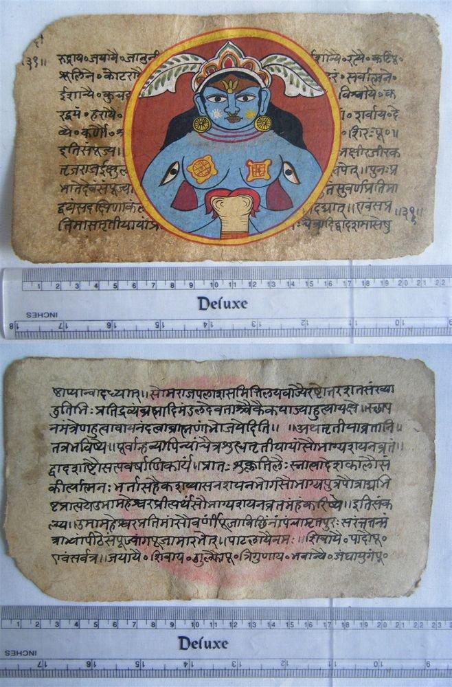 Original Antique Old Manuscript Indian Cosmology New Hand Painting Rare #588
