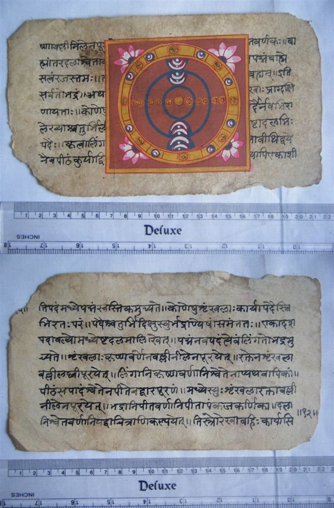 Original Antique Manuscript Old Jain Cosmology New Hand Painting Rare India #550