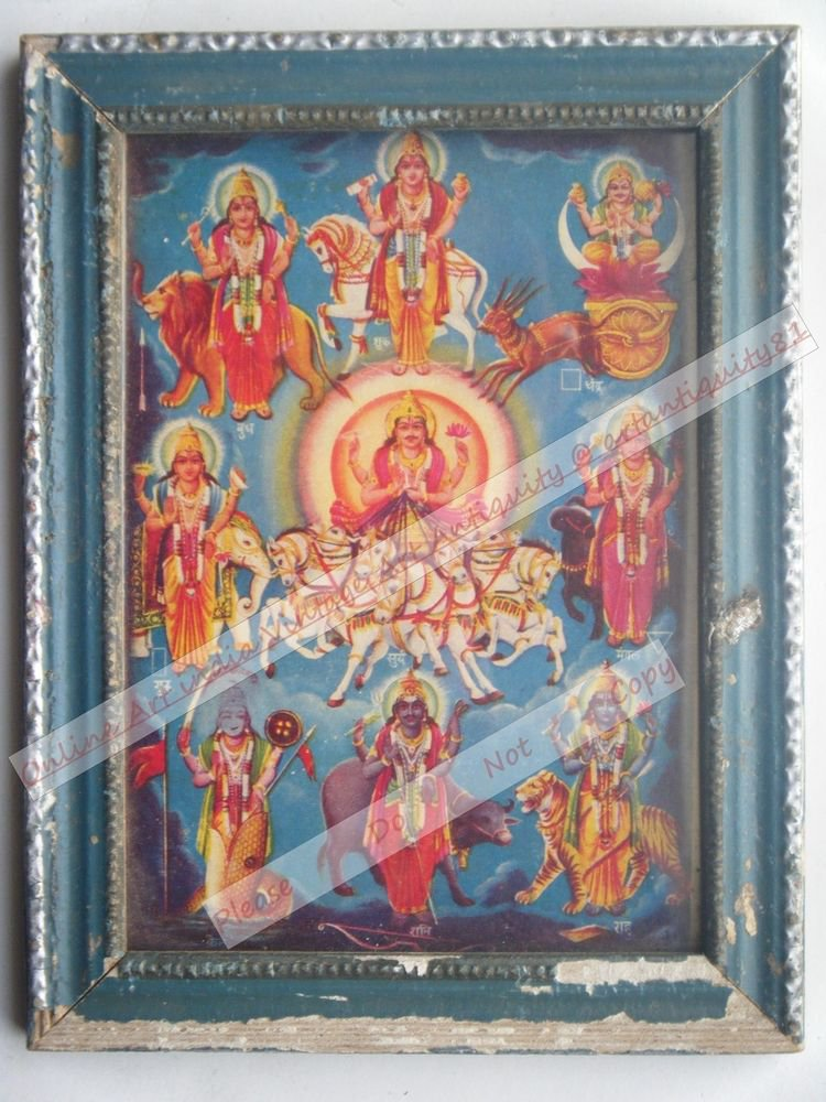 Sun God & Other Planets Vintage Print in Old Wooden Frame Religious Art #2488