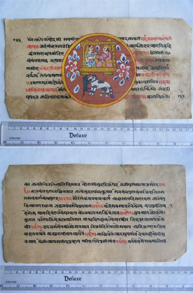 Original Antique Manuscript Old Jain Cosmology New Hand Painting Rare India #557