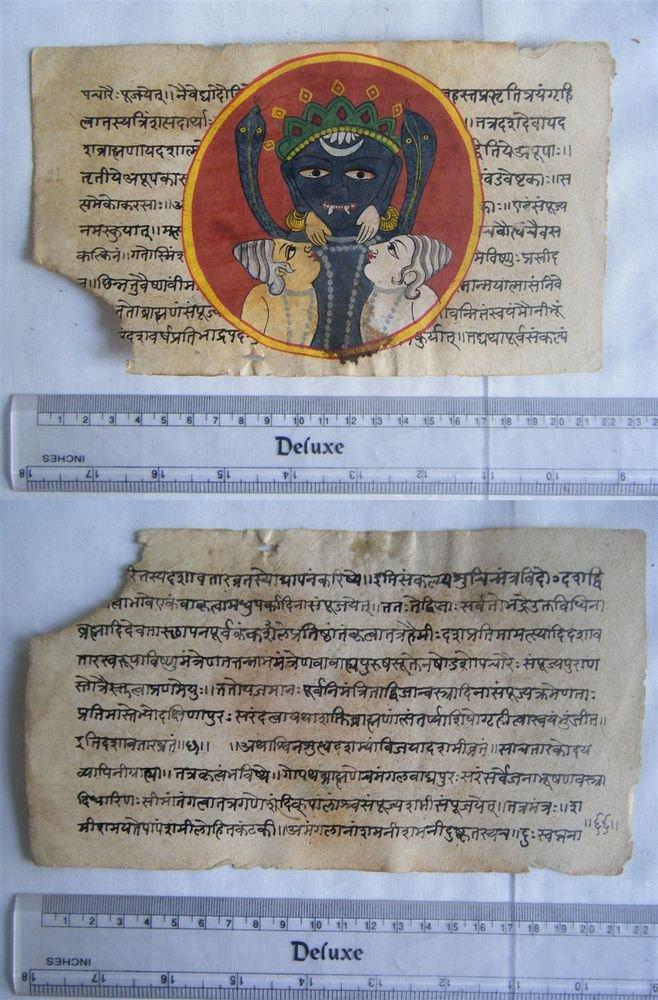 Original Antique Old Manuscript Jain Cosmology New Hand Painting Rare India #575