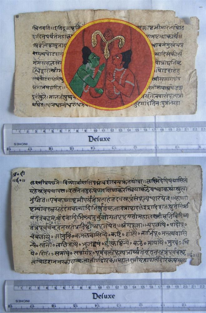 Original Antique Old Manuscript Jain Cosmology New Hand Painting Rare India #572