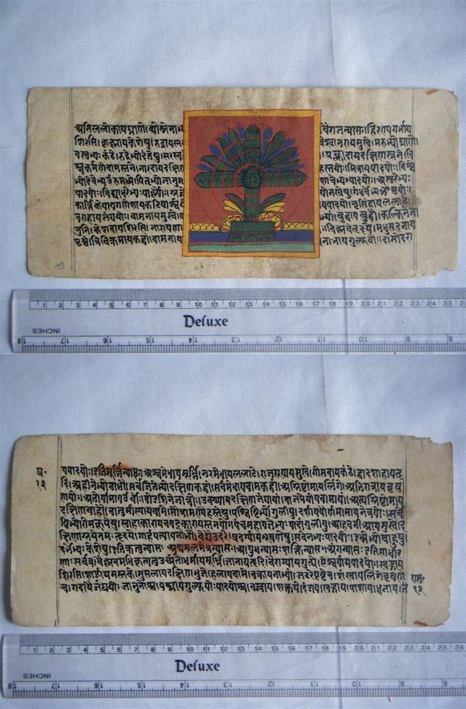 Original Antique Manuscript Old Jain Cosmology New Hand Painting Rare India #549