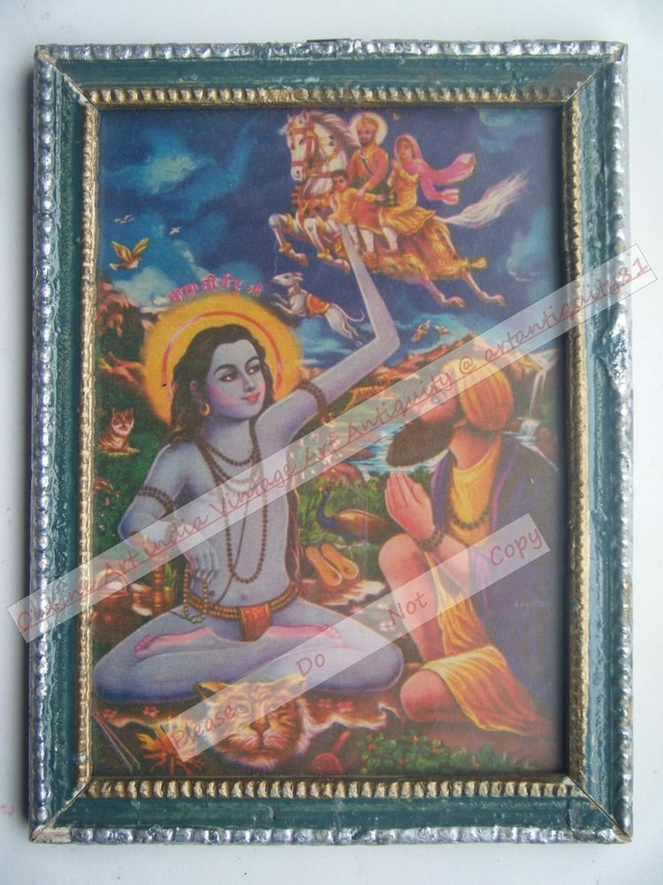 Hindu God Baba Chand Old Religious Print in Old Wooden Frame India Art #2521