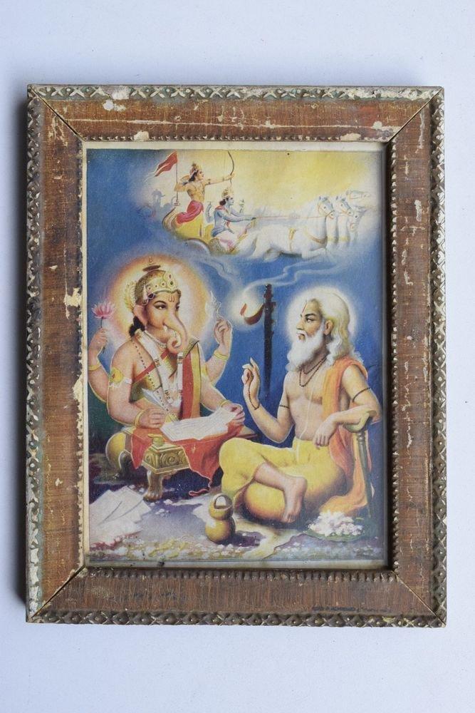 Elephant God Ganesha Rare Vintage Print in Old Wooden Frame Religious Art #3210