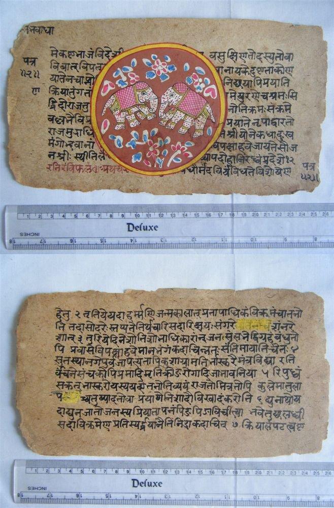 Original Antique Manuscript Old Jain Cosmology New Hand Painting Rare India #561