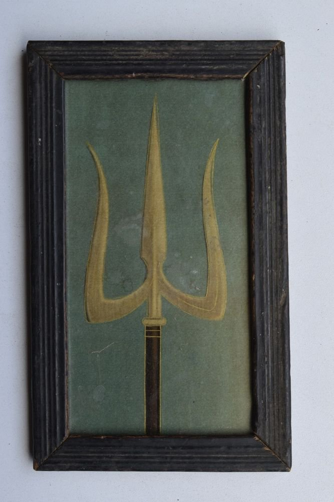 God Shiva Trident Trishul Beautiful Old Print in Old Wooden Frame India #3242