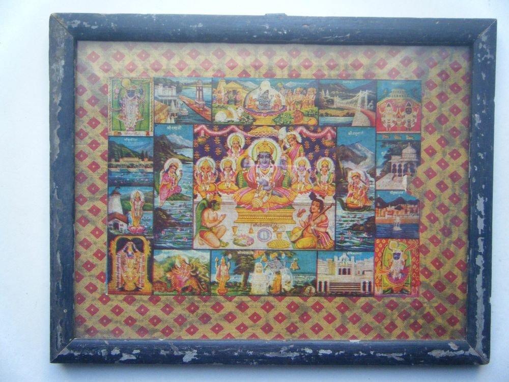 Hindu God Vishnu Rare Old Vintage Print in Old Wooden Frame Religious Art #2805