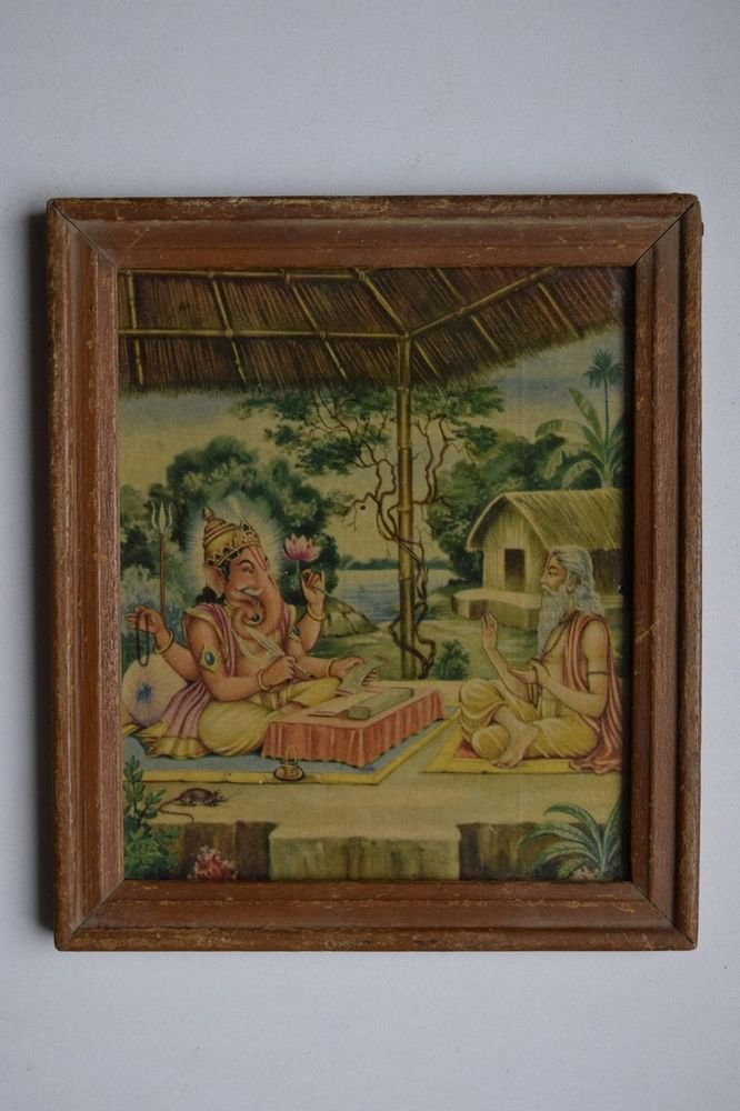 Hindu Elephant God Ganesha Vintage Print in Old Wooden Frame Religious Art #3145
