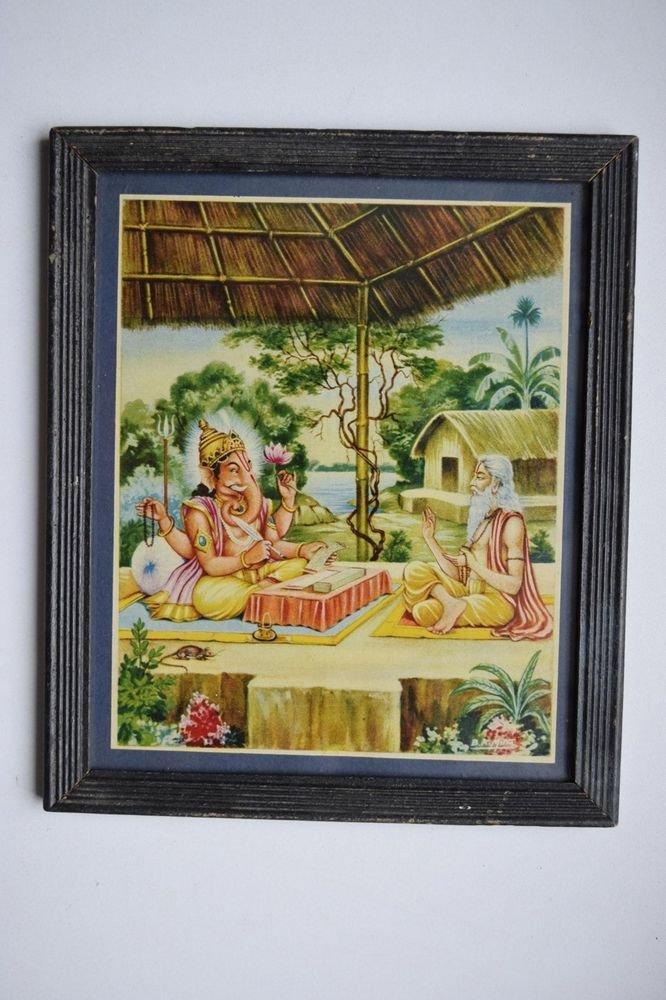 Hindu Elephant God Ganesha Vintage Print in Old Wooden Frame Religious Art #3146