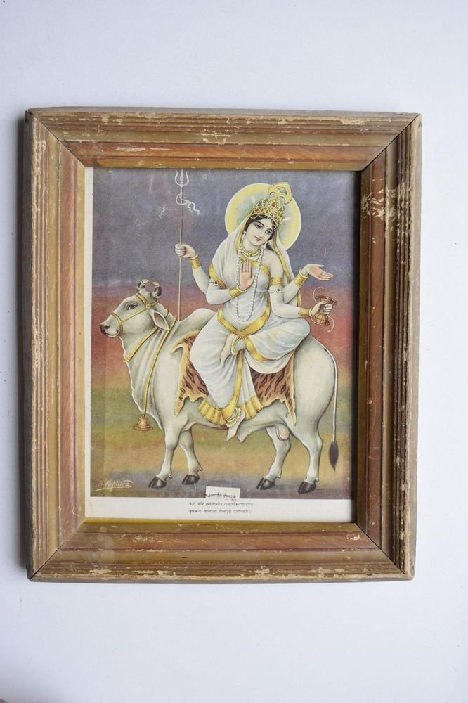 Goddess Maha Gauri Rare Old Religious Print in Old Wooden Frame India Art #3118