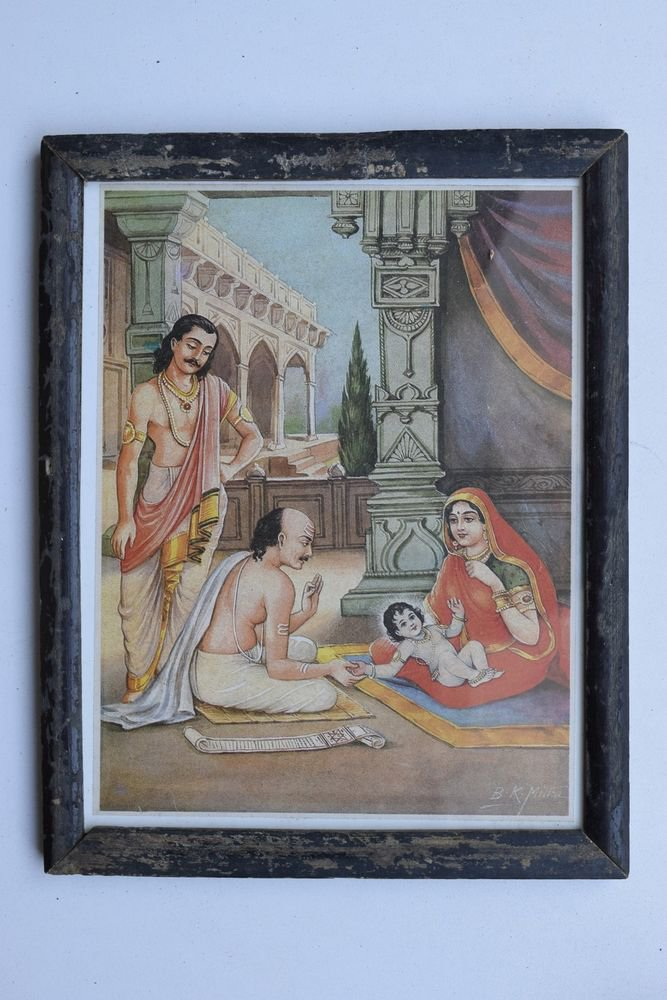 Baby Krishna Collectible Rare Old Art Print in Old Wooden Frame from India #3287