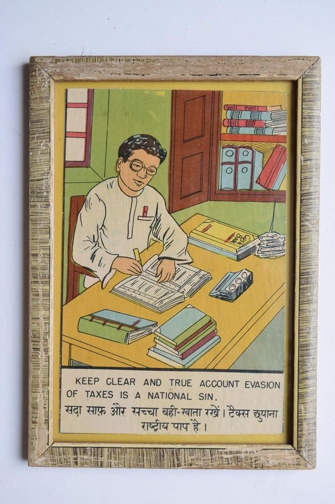 Old Educational Chart Calendar Learning School Print In Old Wooden Frame #3044