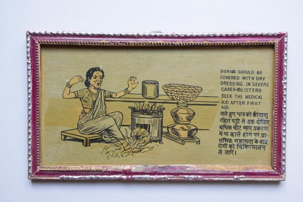 Old Educational Chart Calendar Learning School Print In Old Wooden Frame #3060