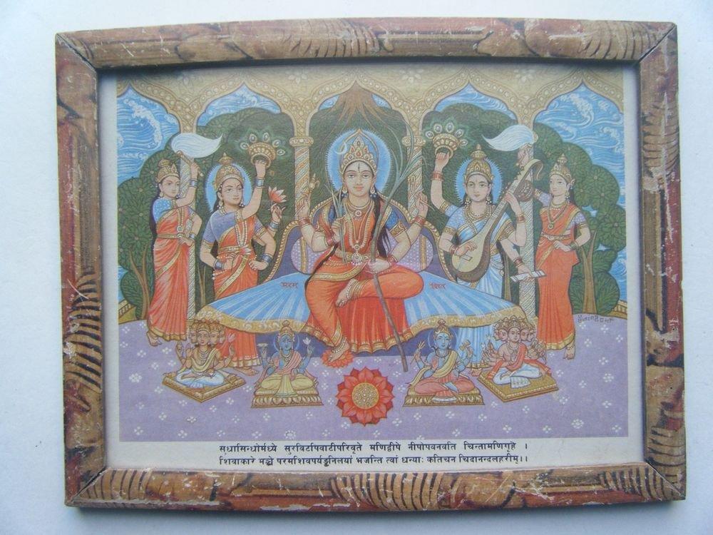 Goddess Durga Rare Old Religious Print in Old Wooden Frame India Art #2852